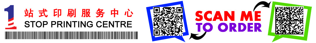 1 Stop Printing Centre - Scan Me to Order